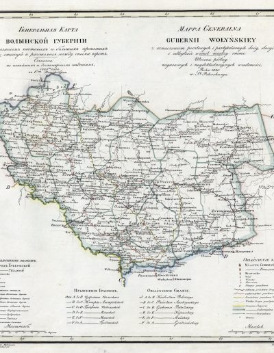 Map of the Volyn province of 1821